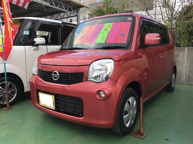 沖縄県うるま市の中古車ならモコ X ベンチ 1オナ 盗難防止装置