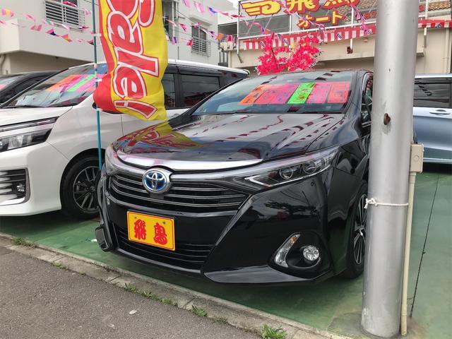 沖縄県の中古車ならSAI S Cパッケージ ワンオーナー ナビ TV