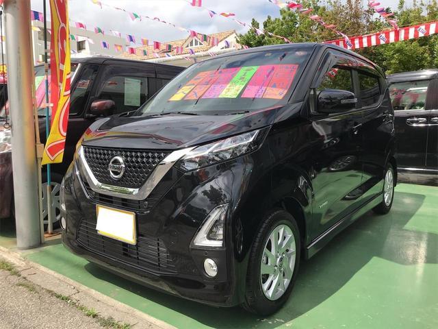 沖縄県の中古車ならデイズ ハイウェイスタ Sハイブリッド
