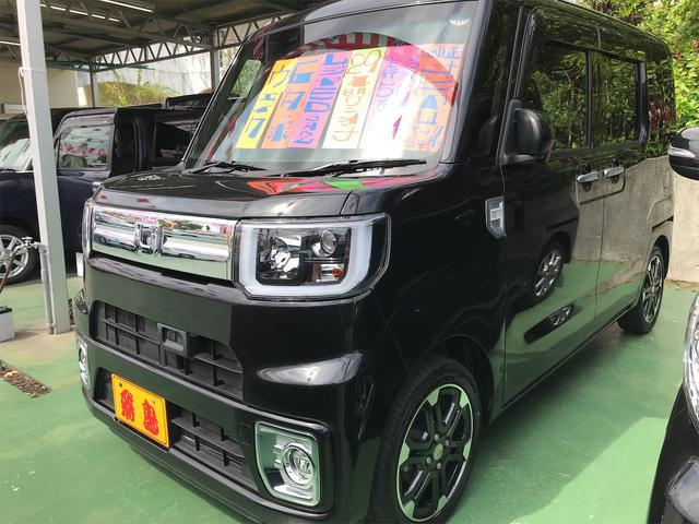 沖縄県の中古車ならウェイク Gターボ レジャーエディションSAII