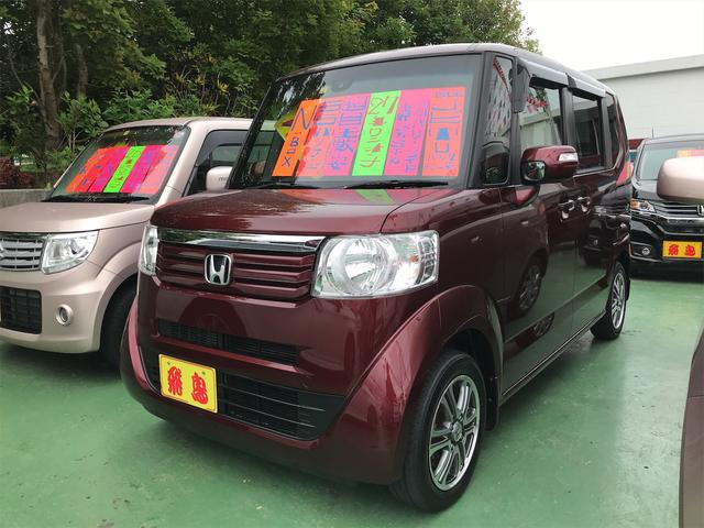 沖縄県の中古車ならN-BOX G SSパッケージ 衝突軽減システム