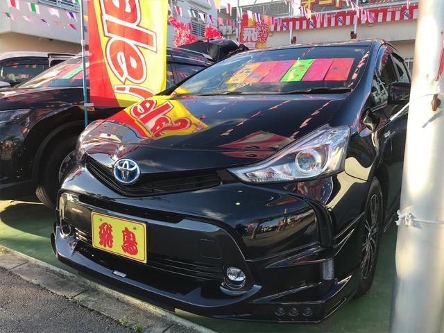 沖縄県の中古車ならプリウスアルファ G TRDエアロ