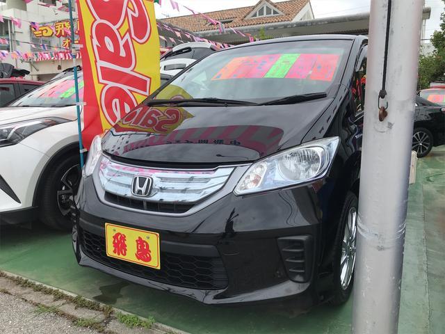 沖縄県うるま市の中古車ならフリードハイブリッド ジャストセレクション 純正ナビ TV