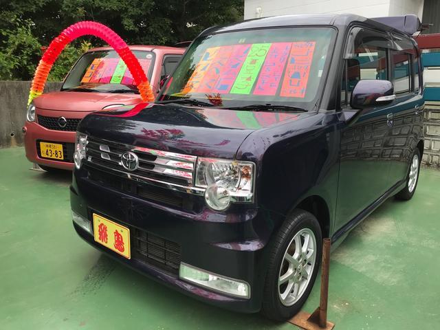 沖縄県うるま市の中古車ならピクシススペース カスタム G