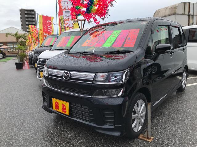 沖縄県うるま市の中古車ならフレア ハイブリッドXS 衝突軽減システム