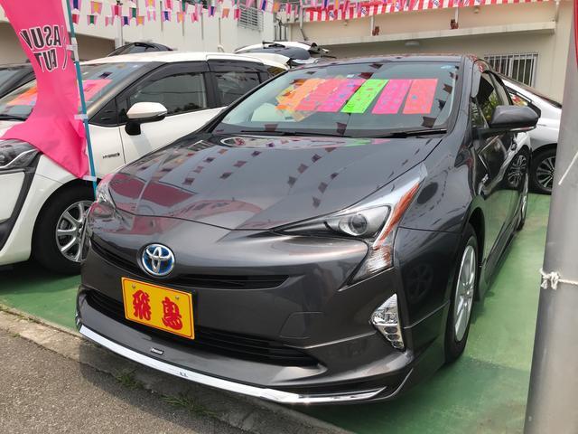 沖縄県うるま市の中古車ならプリウス S モデリスタエアロ サンルーフ ナビ フルセグTV