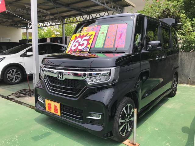 沖縄県の中古車ならN-BOXカスタム G・Lホンダセンシング 純正プレミアム8インチナビ フルセグTV 衝突軽減システム