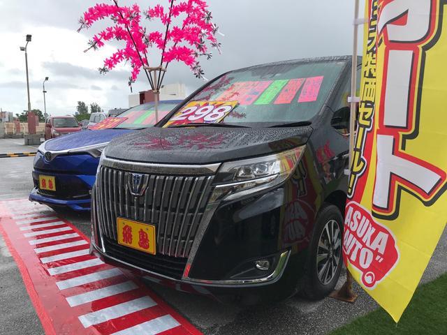 沖縄県うるま市の中古車ならエスクァイア ハイブリッドGi ワンオーナー 純正ナビ フルセグTV フリップダウンモニター 両側パワースライド レザー調シート
