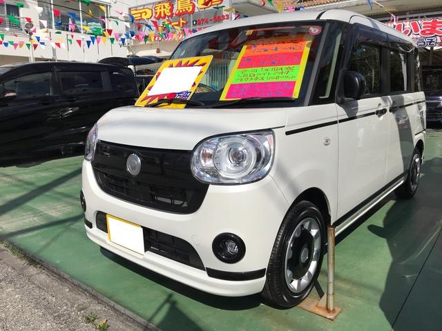沖縄県うるま市の中古車ならムーヴキャンバス Gブラックアクセントリミテッド SAIII スマートキー プッシュスタート アイドリングストップ 衝突軽減システム 純正ワイドナビ フルセグTV 全方位カメラ Bluetooth LEDライト 両側パワースライド