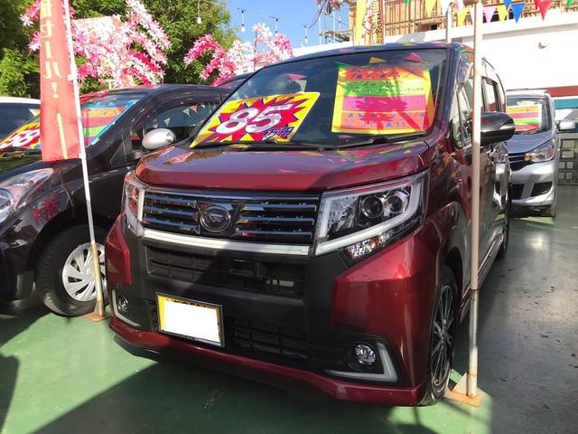 沖縄の中古車 ダイハツ ムーヴ 車両価格 85万円 リ済別 2015(平成27)年 7.3万km レッドM