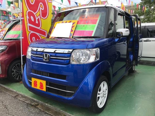 沖縄県の中古車ならN-BOX G・Lパッケージ スマートキー プッシュスタート 両側パワースライドドア 社外ナビ フルセグTV Bluetooth バックカメラ