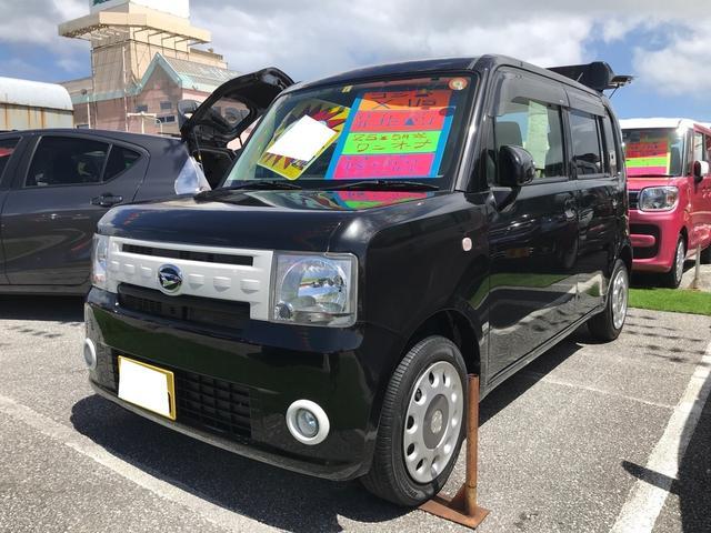 沖縄県うるま市の中古車ならムーヴコンテ X VS スマートキー キーフリースタート 社外ナビ フルセグTV Bluetooth アイドリングストップ ワンオーナー ETC ベンチシート