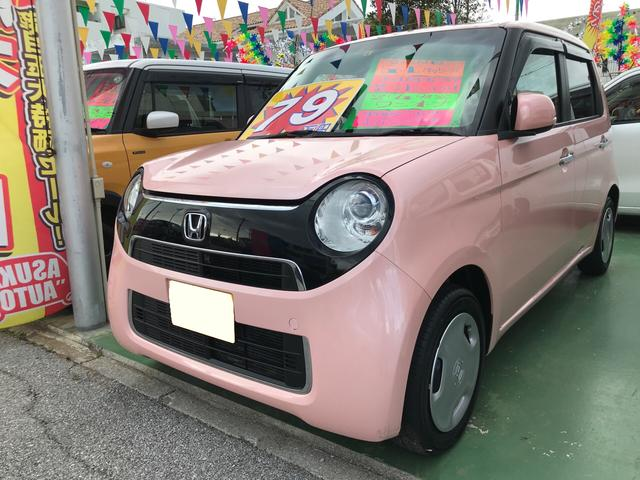 沖縄県うるま市の中古車ならN-ONE G・Lパッケージ スマートキー プッシュスタート 横滑り防止 ワンオーナー 純正ナビ CD