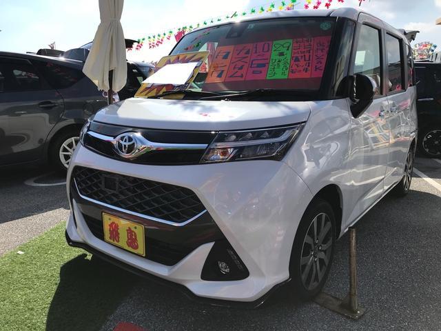 沖縄県の中古車ならタンク カスタムG S スマートキー プッシュスタート 両側パワースライドドア アイドリングストップ 衝突軽減システム 横滑り防止 ワンオーナー 社外ナビ ワンセグTV Bluetooth バックカメラ