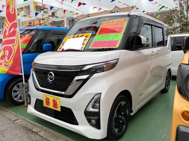 沖縄の中古車 日産 ルークス 車両価格 164万円 リ済別 2021(令和3)年 0.2万km ホワイトパールII