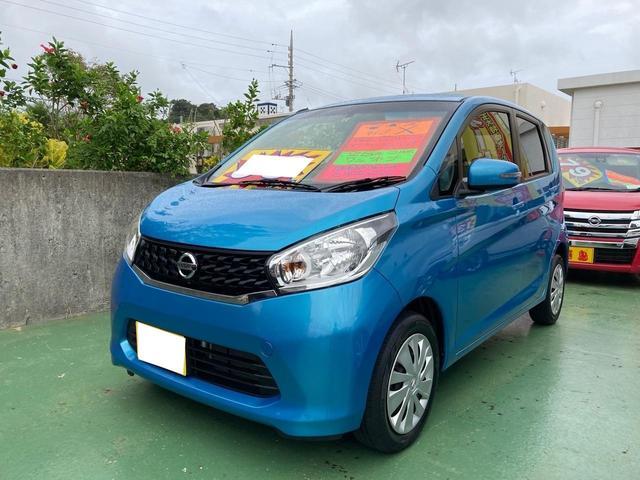 沖縄の中古車 日産 デイズ 車両価格 57万円 リ済別 2014(平成26)年 4.2万km ミネラルブルー