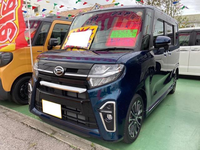 沖縄の中古車 ダイハツ タント 車両価格 158万円 リ済別 2020(令和2)年 1.4万km レーザーブルークリスタルシャイン