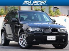 BMW X32.5si 後期型 MスポーツPKG HDD 18AW 禁煙