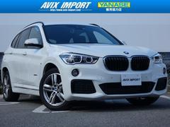 BMW X1sDrive18i Mスポーツ LED HDDナビBカメラ