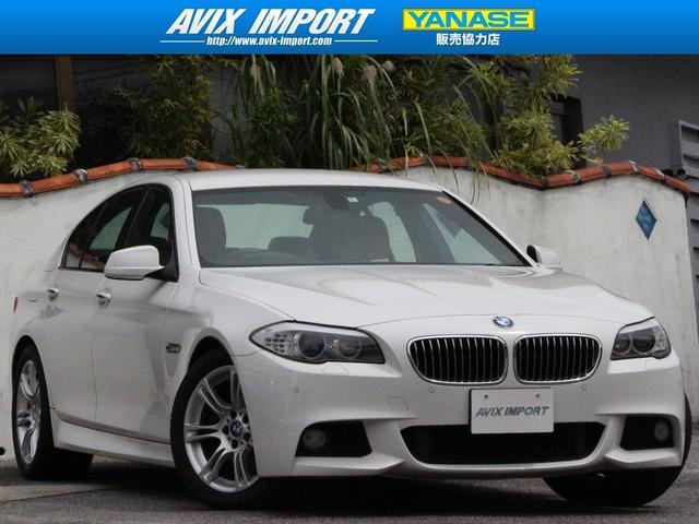 沖縄の中古車 BMW BMW 車両価格 148万円 リ済別 2012(平成24)年 6.8万km アルピンホワイト