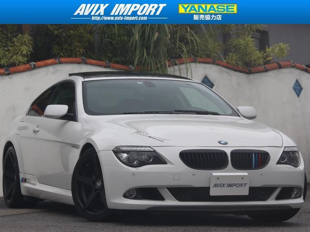沖縄の中古車 BMW BMW 車両価格 118万円 リ済別 2008(平成20)年 8.4万km アルピンホワイト