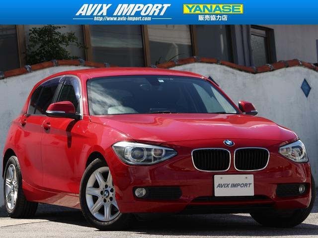 沖縄の中古車 BMW BMW 車両価格 58万円 リ済別 2012(平成24)年 6.3万km クリムゾンレッド