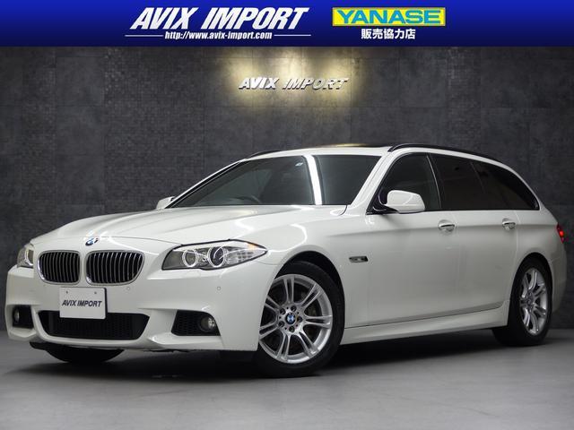 BMW 5シリーズ 535iツーリング Mスポーツパッケージ パノラマガラススライディングルーフ ブラックレザー コンフォートアクセス キセノンヘッドライト/LEDスモールライトリング 純正HDDナビ地デジBカメラ PDC 禁煙車輌 安心の本土仕入