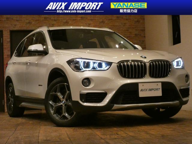 BMW X1 xDrive 20i xライン 黒半革 純正HDDナビ地デジBカメラ PDC インテリセーフ LED パークディスタンスコントロール クルーズコントロール コンフォートアクセス プッシュスタート 純正18AW 禁煙車 本土仕入