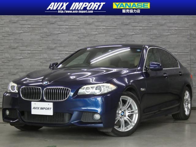 沖縄の中古車 BMW 5シリーズ 車両価格 128万円 リ済別 2011(平成23)年 5.1万km ディープシーブルー