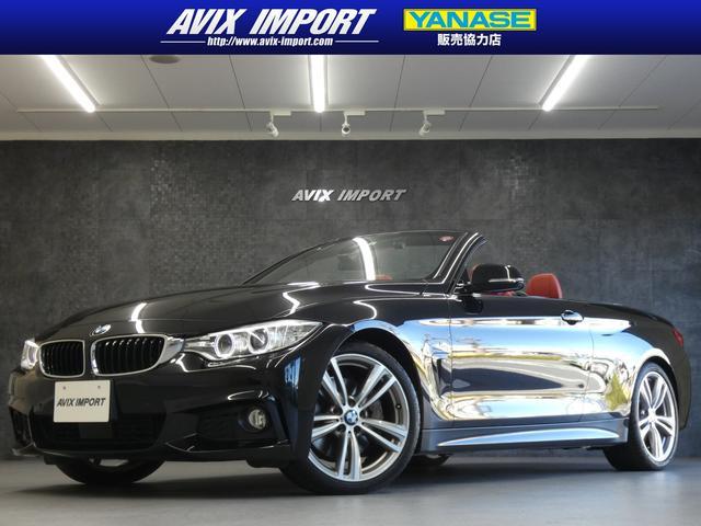 BMW 4シリーズ 435iカブリオレ Mスポーツ 赤レザー ACC 安全支援装置 純正HDDナビ地デジBカメラ 19AW DOHC 直列6気筒ターボ 電子制御8速AT 電動オープン コンフォートアクセス スタート/ストップシステム 本土仕入