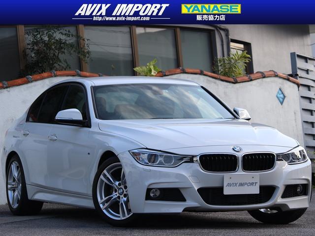 BMW 320i Mスポーツ ACC 安全支援装置 純正HDDナビBカメラ メモリー付パワーシート 18AW パークディスタンスコントロール DOHC 直列4気筒ターボ 電子制御8速AT プッシュスタート 禁煙車 本土仕入