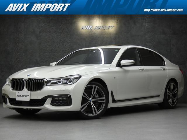 BMW 7シリーズ 740i Mスポーツ ブラウンレザー ガラスSR 3Dビューカメラ Dアシストプラス ヘッドアップD LEDライト 自動トランク ハーマンカードン リモートP 禁煙 アイドリングストップ機能 本土仕入