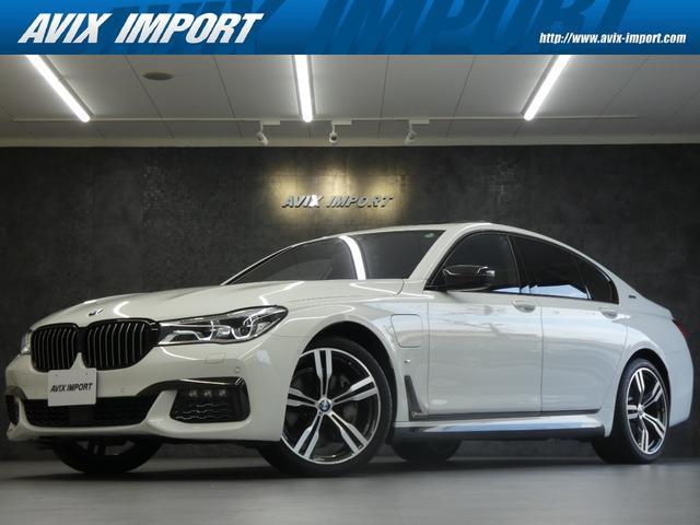 BMW 7シリーズ 740eアイパフォーマンス Mスポーツ ブラウンレザー ガラスSR 3Dビューカメラ Dアシストプラス ヘッドアップD LEDライト 純正HDDナビ地デジ360カメラ 自動トランク ハーマンカードン 禁煙 本土仕入