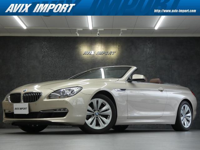 沖縄の中古車 BMW 6シリーズ 車両価格 268万円 リ済別 2013(平成25)年 4.8万km オリオンシルバー