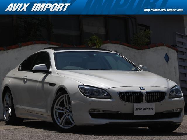 BMW 640iクーペ コンフォートプラスPKG パノラマSR ホワイトレザー 純正HDDナビ地デジBカメラ LEDライト 19AW パークディスタンスコントロール 禁煙車 DOHC 直列6気筒ターボ 本土仕入