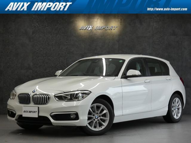 BMW 118i スタイル 純正HDDナビ LEDライト 16AW コンフォートアクセス 禁煙車 クルーズコントロール プッシュスタート 右ハンドル BMW正規ディーラー車DOHC直列3気筒ターボ 本土仕入