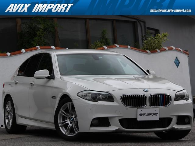 BMW 5シリーズ 523i Mスポーツパッケージ 黒レザー 純正HDDナビ地デジBカメラ コンフォートアクセス キセノンHL 禁煙車 電子制御8速AT DOHC 直列6気筒 メモリー付パワーシート シートヒーター 本土仕入