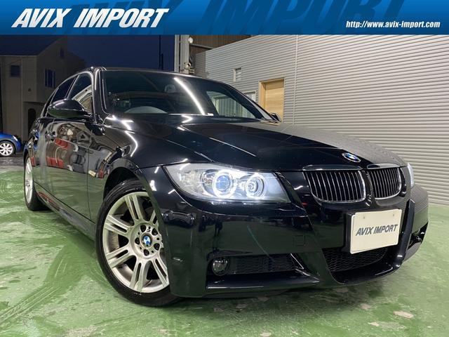 沖縄の中古車 BMW 3シリーズ 車両価格 48万円 リ済別 2008(平成20)年 5.7万km ブラックサファイア