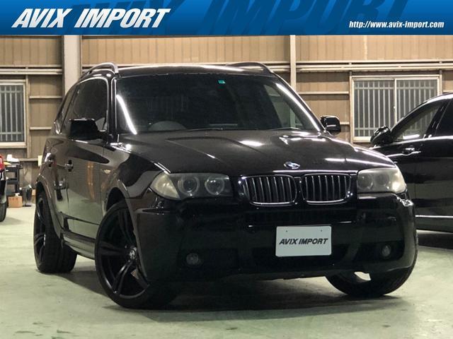 BMW X3 2.5si MスポーツパッケージI 後期型 レザー調シートカバー 純正ナビ PDC キセノンHL 社外20AW DOHC直列6気筒 ミラーETC 右ハンドル BMW正規ディーラー車 本州仕入