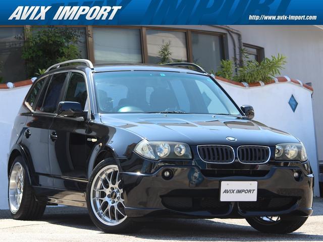 BMW X3 2.5i 腰下同色ペイント スーパースプリントマフラー レザー調シートカバー BBS19AW KW車高調 本革巻ステアリング DOHC直列6気筒 ステップトロニック 電子制御6速AT 本州仕入