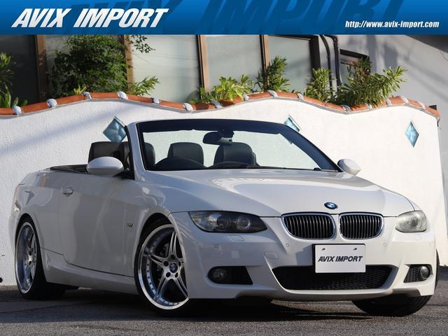 BMW 335iカブリオレ Mスポーツパッケージ 黒レザー 純正HDDナビ 19AW シートヒーター 本革巻マルチファンクションステアリング DOHC 直列6気筒ツインターボ 電子制御7速AT パドルシフト 本州仕入