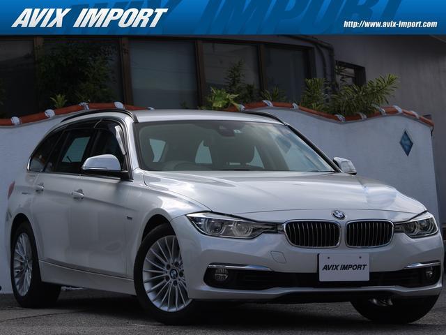 沖縄の中古車 BMW 3シリーズ 車両価格 198万円 リ済別 2017(平成29)年 3.0万km ミネラルホワイト