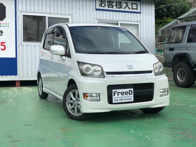 沖縄の中古車 ダイハツ ムーヴ 車両価格 35万円 リ済込 2008(平成20)年 7.8万km パールホワイト