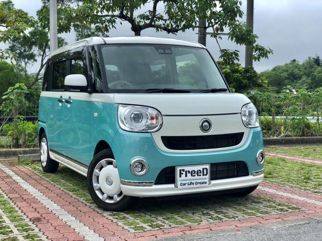 沖縄県の中古車ならムーヴキャンバス Gメイクアップ