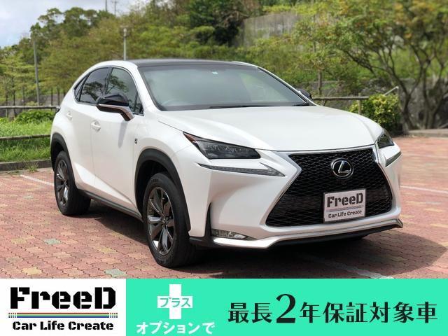 沖縄の中古車 レクサス NX 車両価格 396万円 リ済込 2014(平成26)年 5.1万km パールII