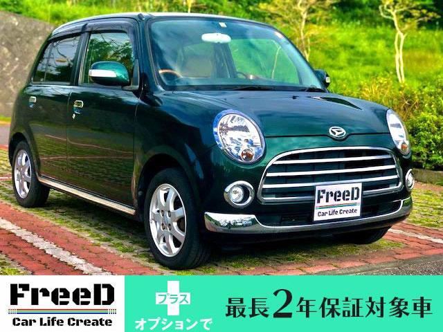 沖縄県の中古車ならミラジーノ プレミアムX 本土車両 タイヤ・バッテリー新品