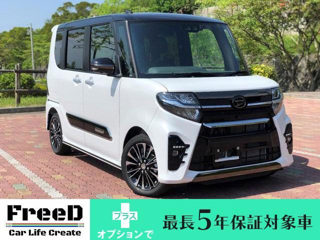 沖縄県の中古車ならタント カスタムRS SAIII 全方位パノラマモニター9インチナビ Bluetooth 新車保証継承 ガラスコーティングサービス