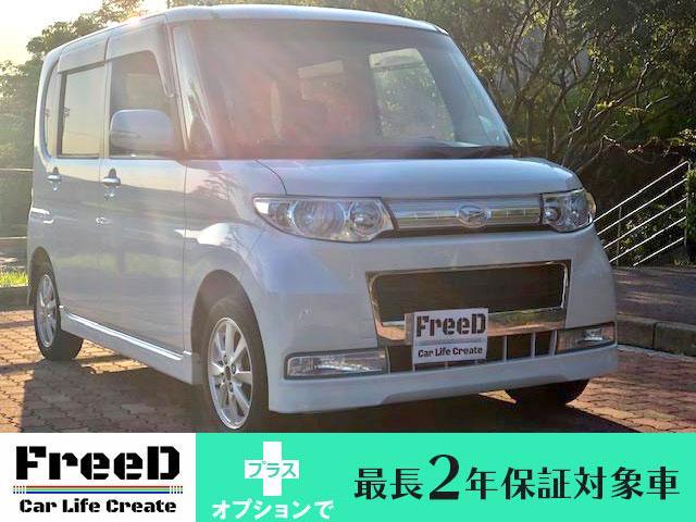 沖縄の中古車 ダイハツ タント 車両価格 52.4万円 リ済込 2008(平成20)年 7.6万km パール