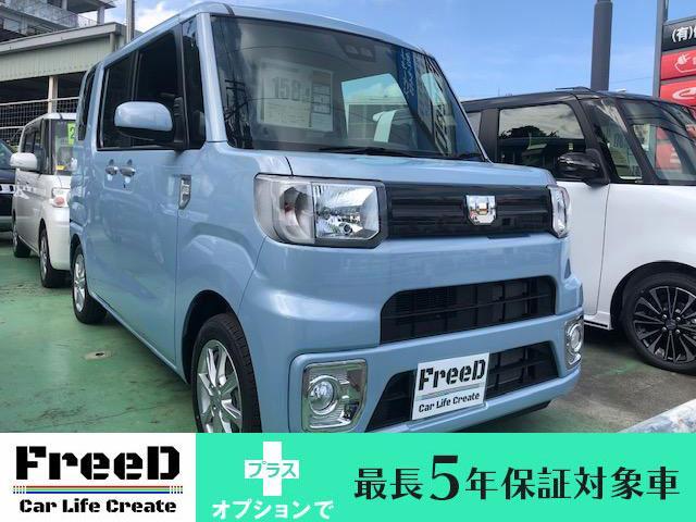 沖縄の中古車 ダイハツ ウェイク 車両価格 158万円 リ済込 2019年 7km ブルー