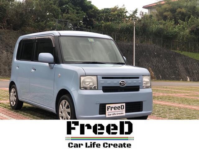 沖縄県の中古車ならムーヴコンテ X  2年保証付き 車検整備付き 本土車両